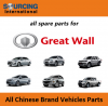Sell Original Great Wall parts, Great Wall M4 parts, Great Wall wingle spare parts