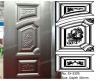Quality & cost- effective embossed steel door skin