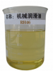 Equivalent Shell Tellus 32 Hydraulic Oil