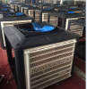 Evaporative air cooler for industrial