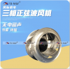 Sell DC24V48V IP68 Waterproof Centrifugal Fans for cooling fan