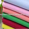 T/C 65/35 45x45 133x72 150cm dyed fabric