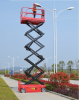 SC060 Aerial work platform