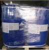 industrial grade methyl acetate with best price