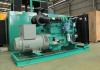 bset brand cummins diesel generator 500 kva
