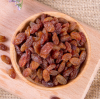 Well Preserved Raisin for sale