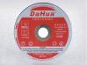 Dahua ultrathin cutting wheel