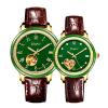 Custom OEM Gift Men Stone Jade Watch