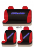 supply car seat cover