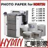 Sell Noritsu photo paper rolls