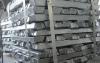 High Purity Aluminium Ingots, aluminum alloy ingot best manufacturer