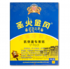 Chinese back pain relief custom patches for Musculoskeletal pain DISCT