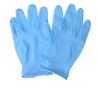 Hynaut Nitrile Gloves, Medical gloves, Disposable Examination Gloves