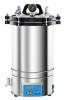 HK-20001 Digital High Pressure Portable Autoclave