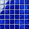 Sell swimming pool tile
