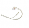 Sell RCA Cable for iPad/iPod, USB, Speaker Cable