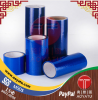 Sell Aluminum Sheet Protection film in China Blue Color