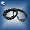 Sell V-Ribbed Belt