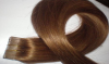 Sell Chinese tape hair
