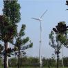 Sell 20kw Wind Power Generators