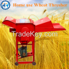 Home use paddy thresher