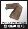 Half Easy Walking Insole