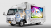 LED truck, Outdoor advertising LED truck with low price