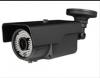 700TVL Security Bullet IR CCTV CCD Camera