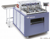 ZDJ1000 Automatic High Speed grooving machine for paper board and MDF