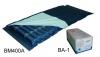 Medical Mattress, Alternating pressure mattress, electronic mattress