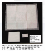 Disposable Senior Absorbent Nursing Pad/Under Pad