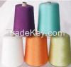 High Bulk acrylic yarn 32/2 28/2 for knitting and weaving hank yarn