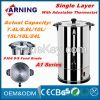 Digital Control Hot Water Urn Electric Water Boiler One-Piece Body Stainless Ste