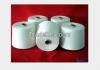 Sell Spandex Yarn