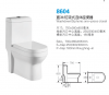 One piece toilet with slow down toilet seat cover five stars hotel toilets sanitary wc price