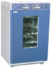 Thermo-hygrostat Incubator