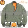 MA-1 Aviator jacket