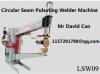 Circular Seam Pulsating Welder Machine(50-100-150)