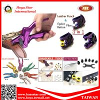 TAIWAN MADE 3 IN 1 MULTI-FUNCITON LEATHER PUNCH & EYELET & BUTTON PLIER
