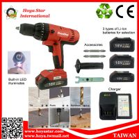 18V LI-ION Battery Cordless Hammer Drill Electric Drill