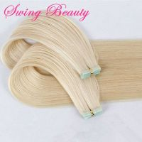Germany Strong Double Tape in Natural Human Hair Extension
