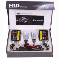 Sell HID Xenon Kit $14/kit