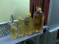 Refined Sunflower Oil Grade A