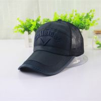 Design Latest Printed Mesh Trucker Caps and Hats