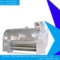 Industrial Washing Machine -50kg