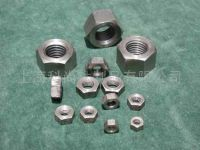 Sell nut--Fasteners
