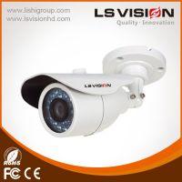 LS-AF3130B 1.3MP AHD Camera