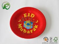 2016 New Design paper plates with custom printing