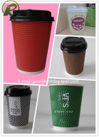 Disposable ripple wall paper coffee cups with custom logo