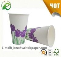 Disposable food grade high quality paper water cups with custom printing